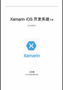C#苹果应用开发——第一讲初始Xamarin