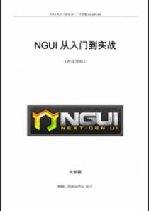 NGUI的主要特性图片集Atlas事件框架本地化着色器