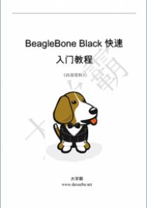 BeagleBone Black教程之BeagleBone Black设备的连接
