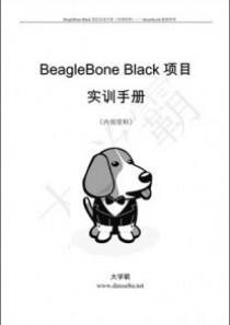 Beaglebone Black开发板安装驱动