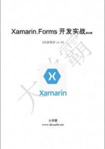 Xamarin.Forms教程下载安装Visual Studio 2015