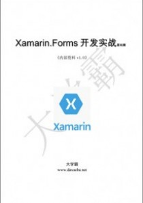 Xamarin.Forms教程下载安装Xamarin.iOS