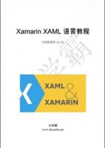 Xamarin XAML语言教程三册大学霸内部资料